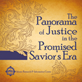 The Panorama of Justice in the Promised Savior's Era