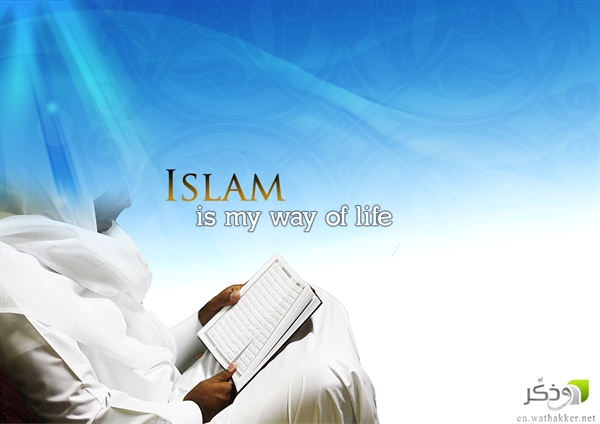 Islam_background