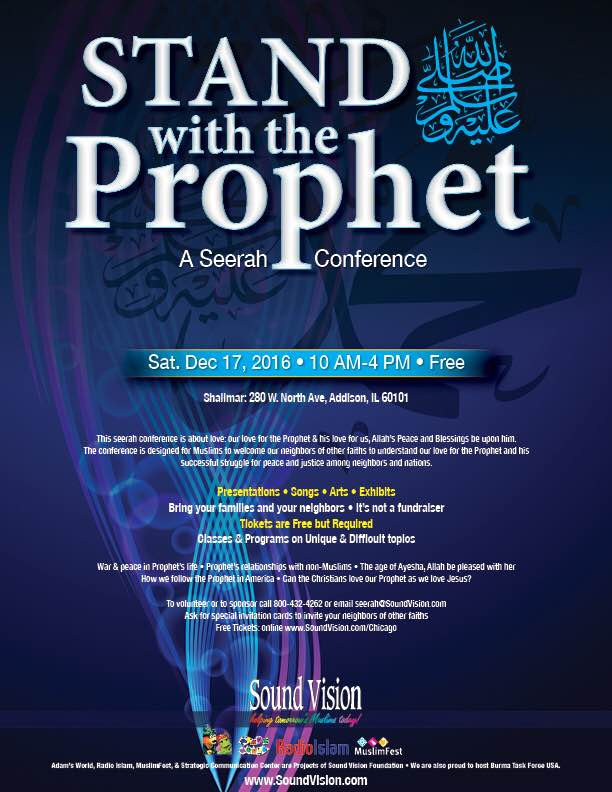 20161117-Stand-with-the-Prophet-Seerah