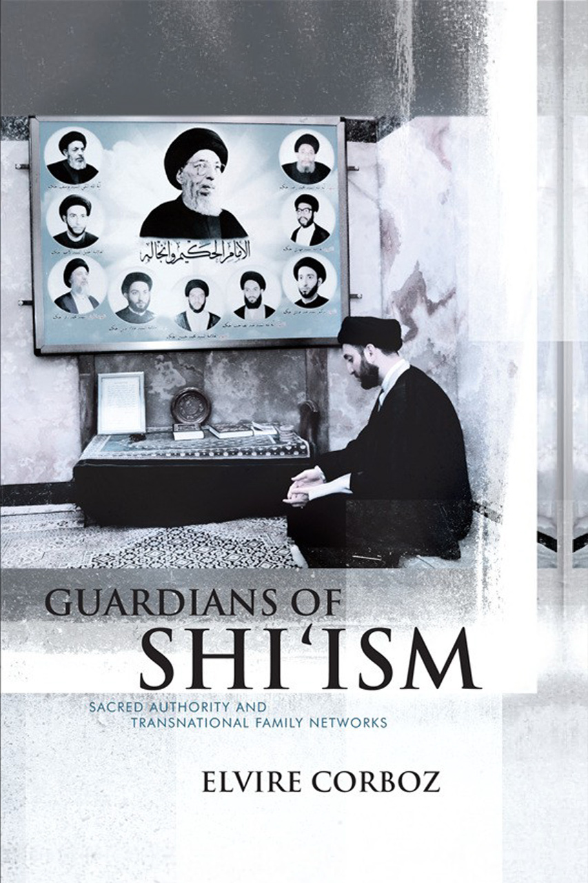 20170109-Guardians-of-Shiism-book-1280