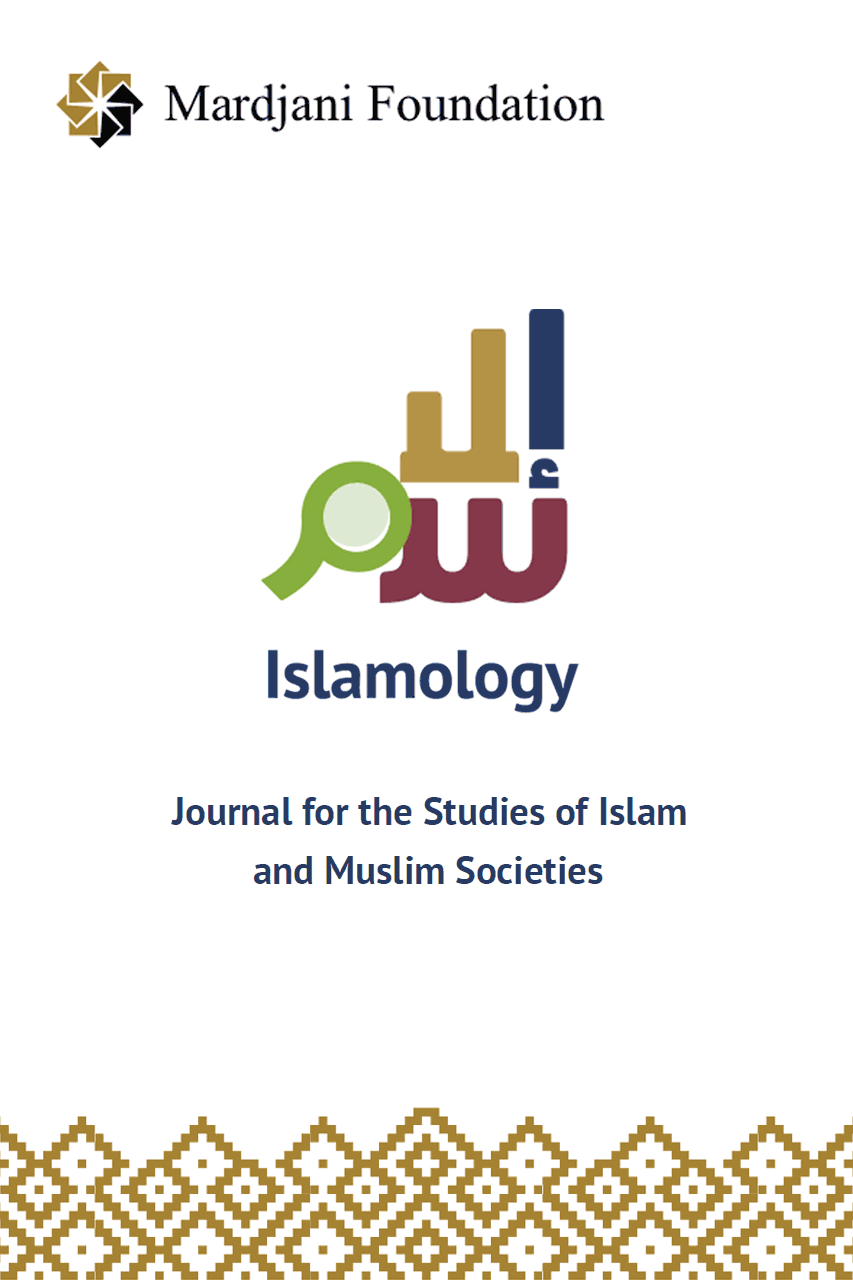 20170215-Islamology-Journal