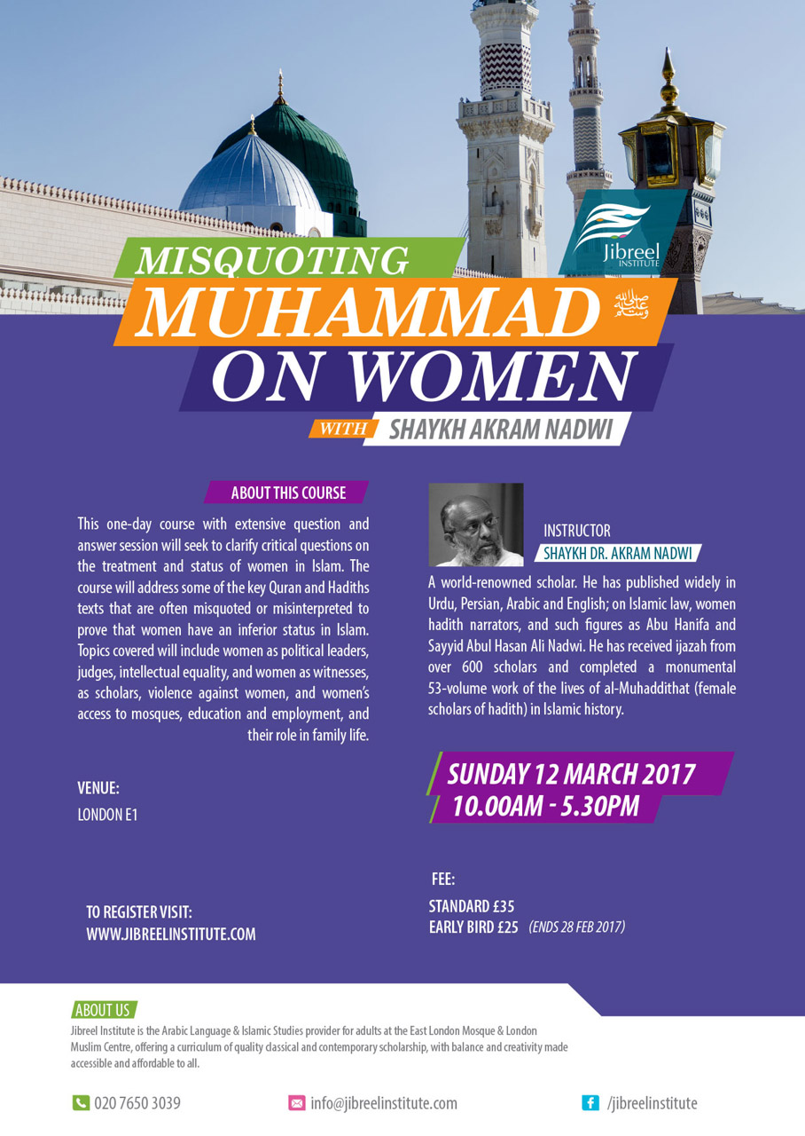 20170305-Misquoting-Muhammad-pbuh-on-Women