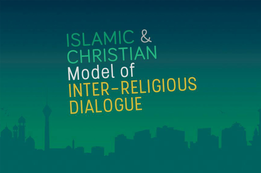 20170701-Islamic-and-Christian-Model-of-Inter-Religious-Dialogue-640