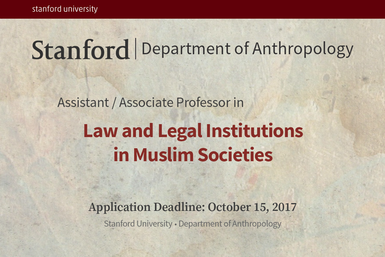 20170805-Associate-Professor-in-Law-and-Legal-Institutions-in-Muslim-Societies