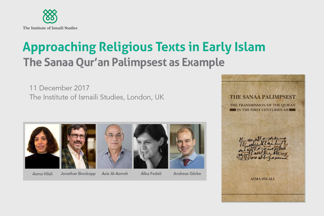 20171121-Approaching-Religious-Texts-in-Early-Islam-The-Sanaa-Quran