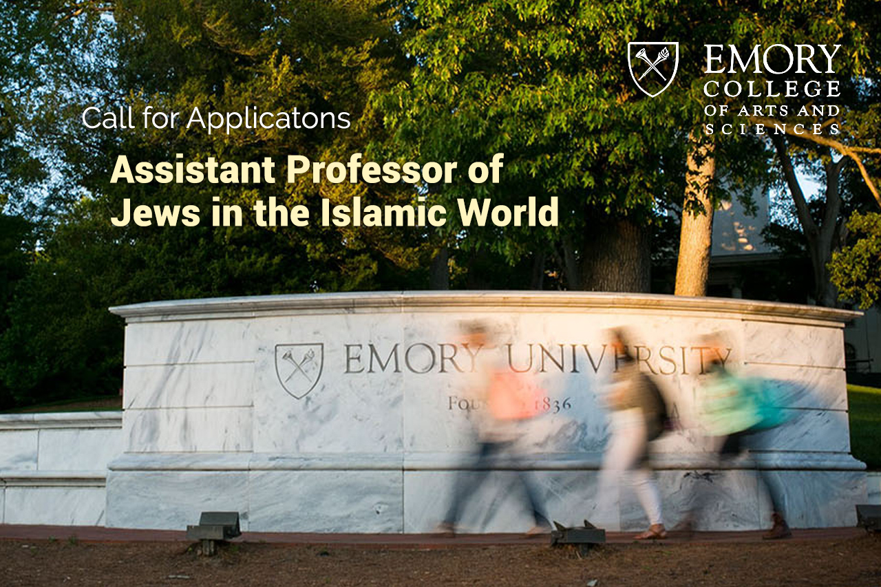 20180922-Assistant-Professor-of-Jews-in-the-Islamic-World