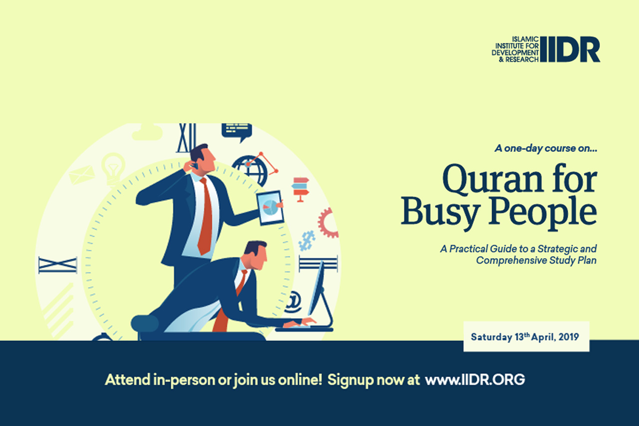 20190312-Quran-for-busy-people-course